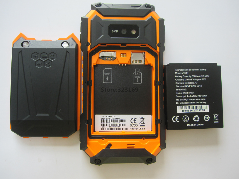 Rugged Android Phones Furniture Shop