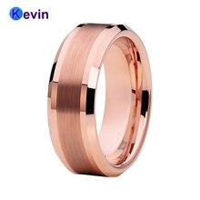 8 мм для мужчин и женщин вольфрамовое кольцо обручальное из