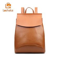 1d27dfcbfa 2017 Fashion Women Backpack High Quality PU Leather Backpacks for Teenage Girls  Female School Shoulder Bag