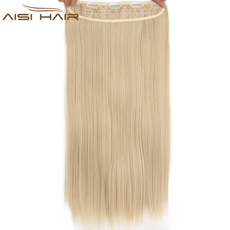 I's a wig 17 Colors 22 inch(55cm) Long Straight Women Clip in Hair Extensions Black Brown High Tempreture Synthetic Hairpiece