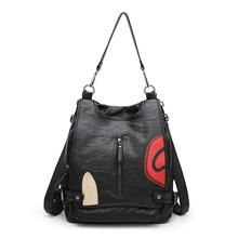 Для женщин кожаный рюкзак Твердые школьные Рюкзаки Европейский Американский Стиль студент Сумки Многофункциональный Сумки на плечо