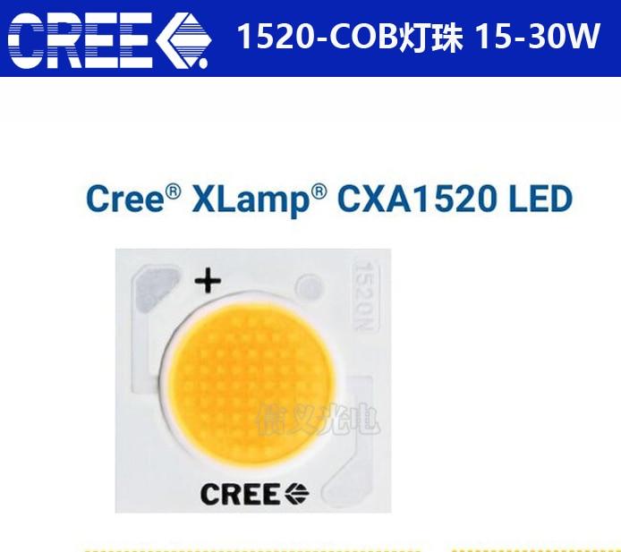 CREE XLamp CXA1520 COB 20W25W30W COB led 3000-4500LM High-CRI 80 - ლედ განათება