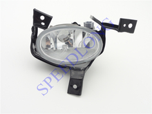 1 PC LH front bumper fog lamp light with bracket without bulb left for HONDA CRV 2010-2011