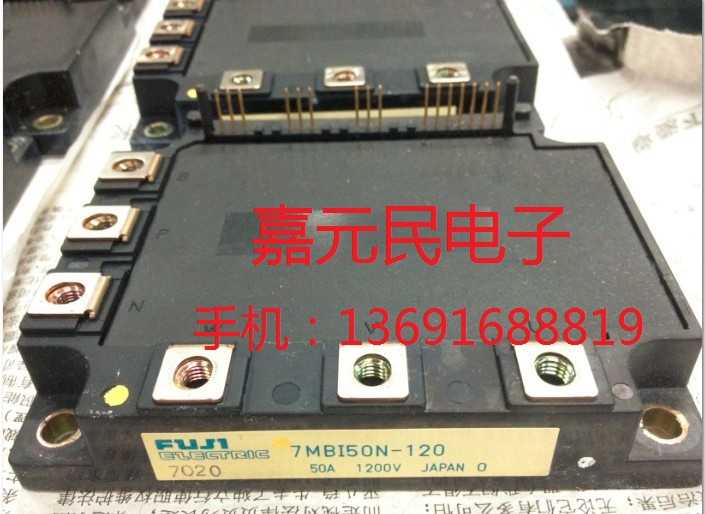 Japan FUIJ Fuji IGBT module 7MBI50N-120 40N-120 7 units in stock can be directly photographed japan fuij fuji igbt module 7mbi50n 120 40n 120 7 units in stock can be directly photographed