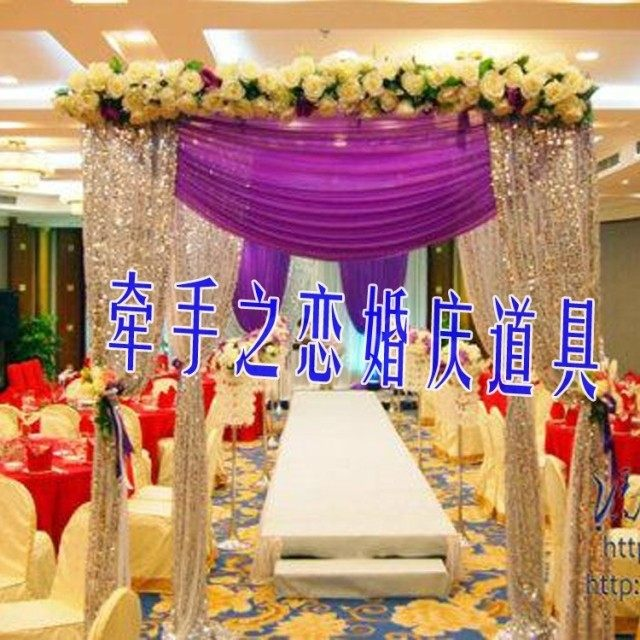 Wedding Supplies Props Square Canopy Chuppah Arbor Drape With Swag For Decoration
