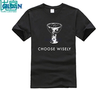 Choose Wisely (Indiana Jones & The Last Crusade) T Shirt