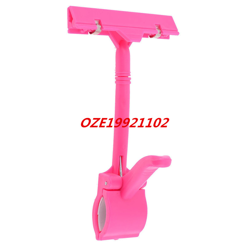 1PCS Exhibitions Jointed Dual Clamps Fuchsia Plastic Pop Thumb Display Clip