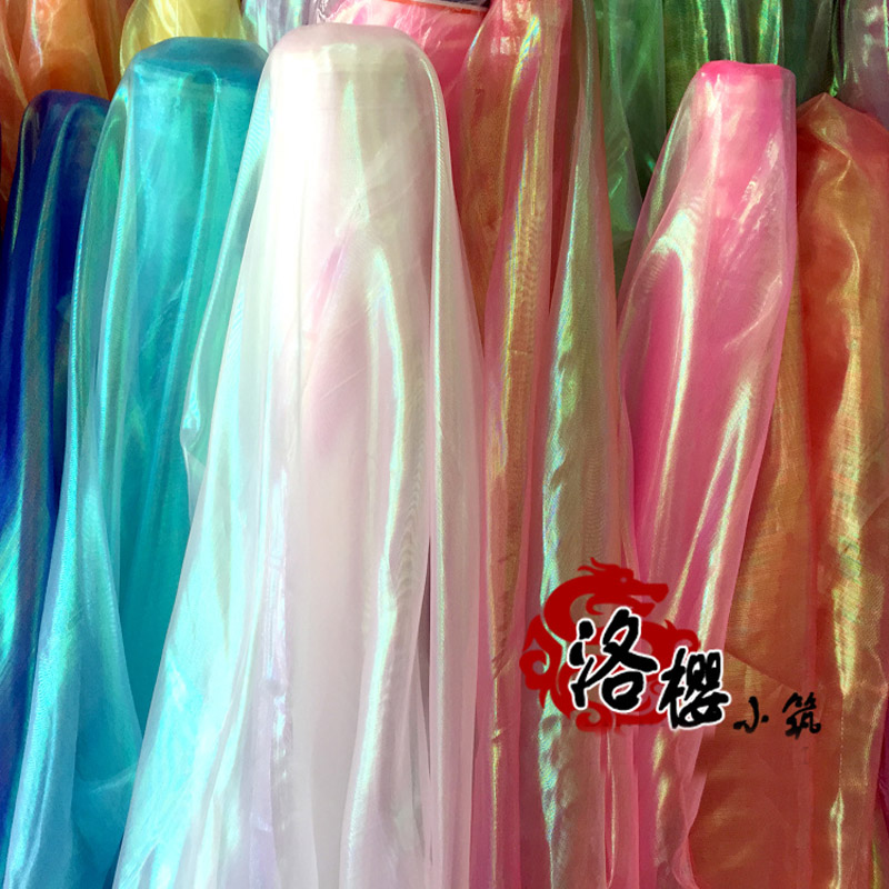 Colorat simfonie liangsi tifon fire colorate neon fire costume de haine transparent Fabric