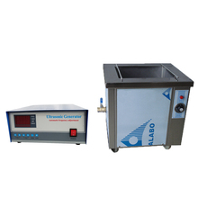 2400W ultrasonic cleaner 17khz/20khz/25khz/28khz/30khz/33khz/40khz Select only one frequency cnbtr high performance 60w 25khz ultrasonic piezoelectric ceramic transducer cleaner