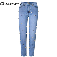 Chicanary White Pearl Embellished Studded Mom Jeans Women High Waist Cropped Denim Pants