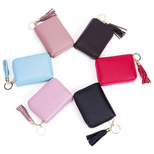 Leather key case womens card holder coin purse woman wallet package multi-card
