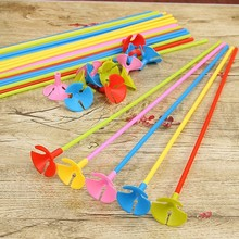 10Piece/lot 45cm Foil Balloons Plastic Stick Globos Colorful Sticks Balloon Pole Childrens day gift