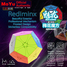 MoYu MeiLong Rediminx Megaminxeds Magic Cube Dodecahedron Cubo Magico Professional Neo Speed Puzzle Antistress Fidget Toys