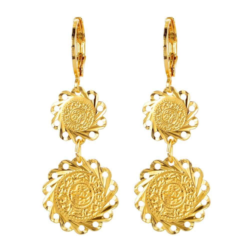 Gold-Color Ancient Coins Earrings Muslim Islamic Jewelry for Woman Arab African Style