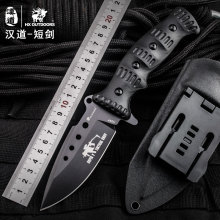 HX OUTDOORS Survival knife hunting tools high quality 440c stainless steel straight knives essential tool for self-defense knife