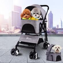 Pet Cart Portable Fordable Stroller Dog Cat Teddy StrollerCart Lightweight Vehicle Outdoor Carrier
