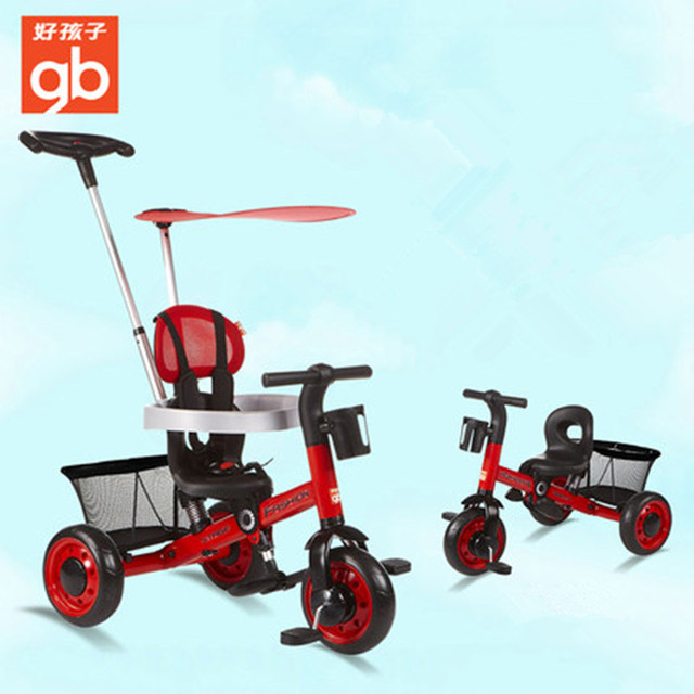 2014 GOODBABY tricycle iron material two colors for children 1-3 years old