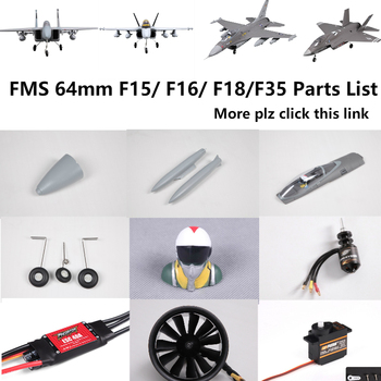 FMS 64mm F15 F16 F18 F35 V2 Parts Ducted Fan EDF Jet Motor ESC Servo Cowl Landing Gear Canopy RC Airplane Plane Model Parts image
