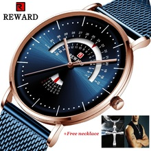 REWARD Men Designer Watches Luxury Watch Brand Calendar Quartz Watch Week Sport Waterproof Clock Relogio Masculino Reloj Hombre стоимость