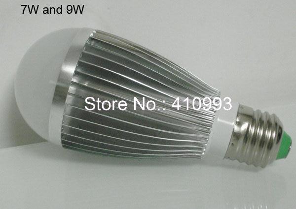 5W 7W 9W 12W day and night sensor bulb led lamp day&night sensor led bulb