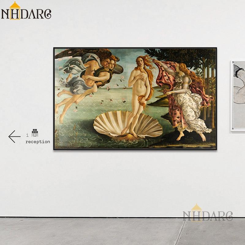 Classic Canvas Art The Birth of Venu by Sandro Botticelli Wall Art Print