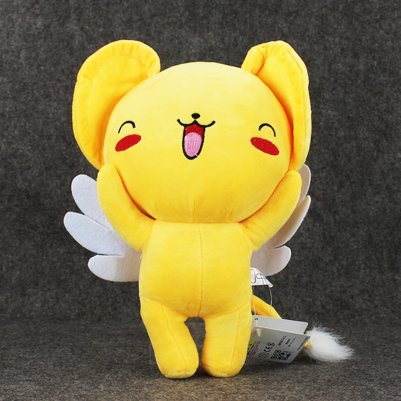 30cm Cardcaptor Sakura Kero Plush font b Toys b font Soft Stuffed Collection Doll Birthday Gifts