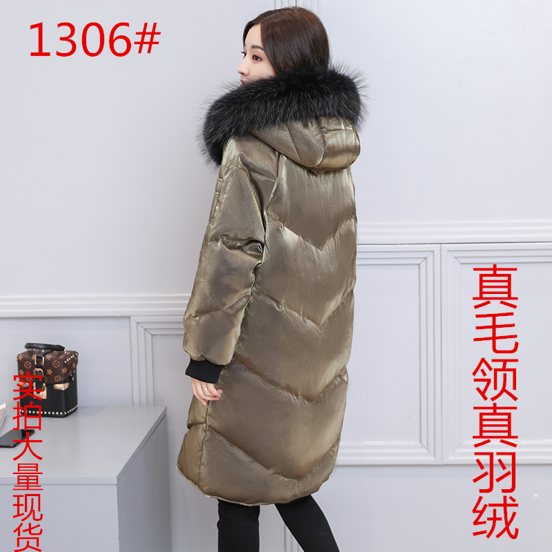 Han edition fashion long down jacket whom the new thickening heavy hair loose women's winter coat writing down the bones freeing the writer within 2nd edition