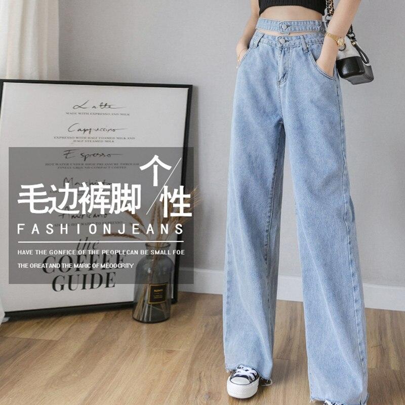JUJULAND Woman Jeans High-waisted Straight Leg Jeans Casual Blue Solid Pants Sexy Waistline Pants 7036