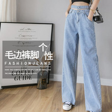JUJULAND woman jeans High-waisted straight leg casual blue solid pants Sexy waistline 7036