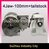 100mm 4 Jaw CNC 4th Axis Tailstock CNC Dividing Head Rotation Axis A Axis Kit For