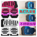 Car styling Gas Brake Pedal case For Mitsubishi ASX Outlander Lancer Colt Evolution Pajero Eclipse Grandis FORTIS Zinger Mirage