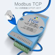 ITCP-4017 4-20mA to Ethernet ModbusTCP analog 8 channel input network acquisition module цена