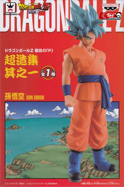 Anime Dragon Ball Z Son Gokou 13# Doll 1/7 scale painted PVC ACGN Action Figure Garage Kit Collectible Model Toys 18cm KT078 anime 15cm dragon ball z action figure toys 5 9inch collectible son gokou figure models anime brinquedos christmas gifts doll