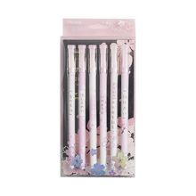 Cherry Blossom Gel Pen Creative Cute Student Writing Black Signature Classmate Set Neutral Stationery