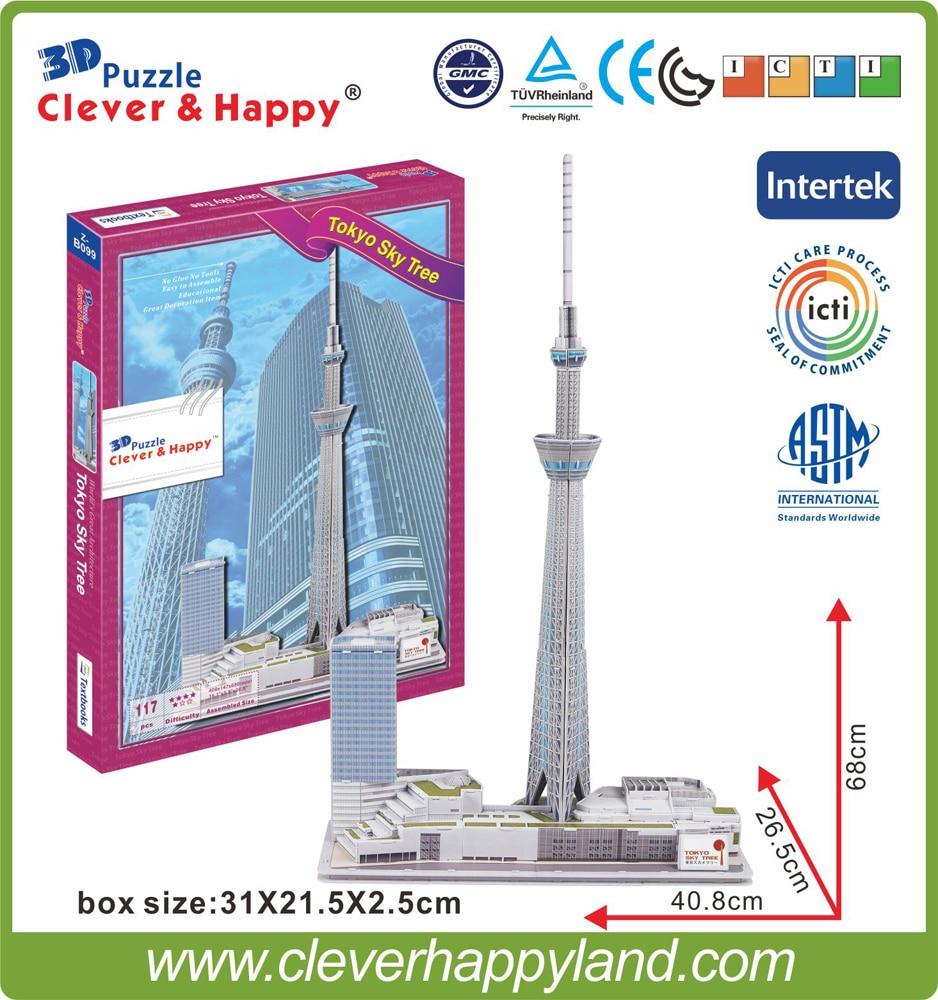 2014 novi pametan i sretan zemljište 3d puzzle model Tokyo Sky Tree odrasla osoba puzzle diy papir model za dječaka papir učenje i obrazovanje