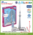 2014 new clever&happy land 3d puzzle model   Tokyo Sky Tree adult puzzle diy paper model for boy paper learning & education