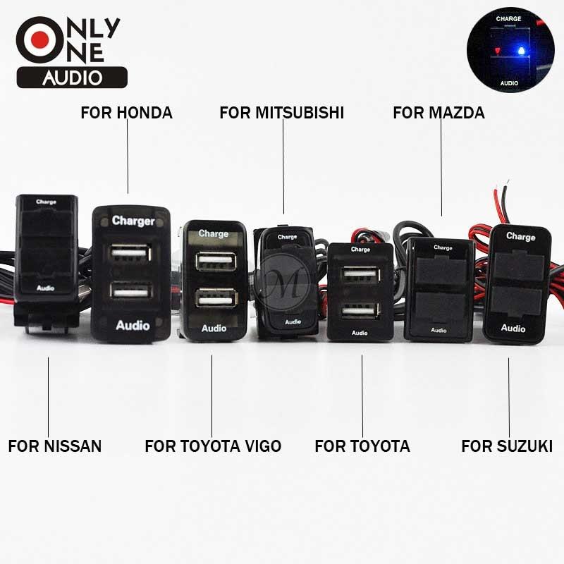 DC 12V Dual USB Car Charger with Audio input function for Nissan / Toyota / Toyota Vigo / Honda / Mitsubishi / Suzuki / Mazda