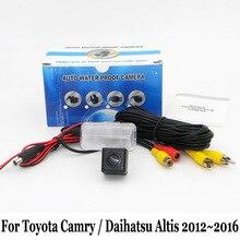 Для Toyota Camry/Daihatsu Altis 2012 ~ 2016/RCA Кабель aux или Беспроводной Автостоянка Камера HD Ночного Видения Авто Заднего вида камера