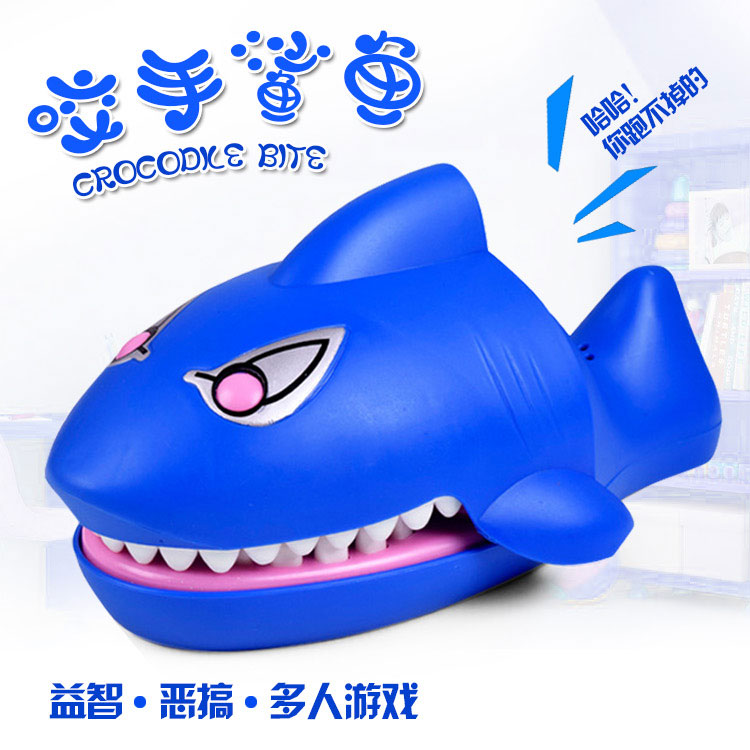325325 Trick toys whimsy funny strange new toy adult creative scary shark bite finger children fun gifts
