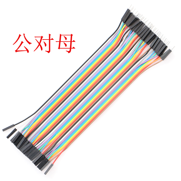 cable jumper wire dupont line Male to female 2.54mm male to female bread line dupont line 20cm 1P 40P for arduino clevo p870bat 8 battery 6 87 p870s 427 15 12v 6000mah 89wh for p870dm p8700s 6 87 p870s 4271 6 87 p870s 4272 laptop battery