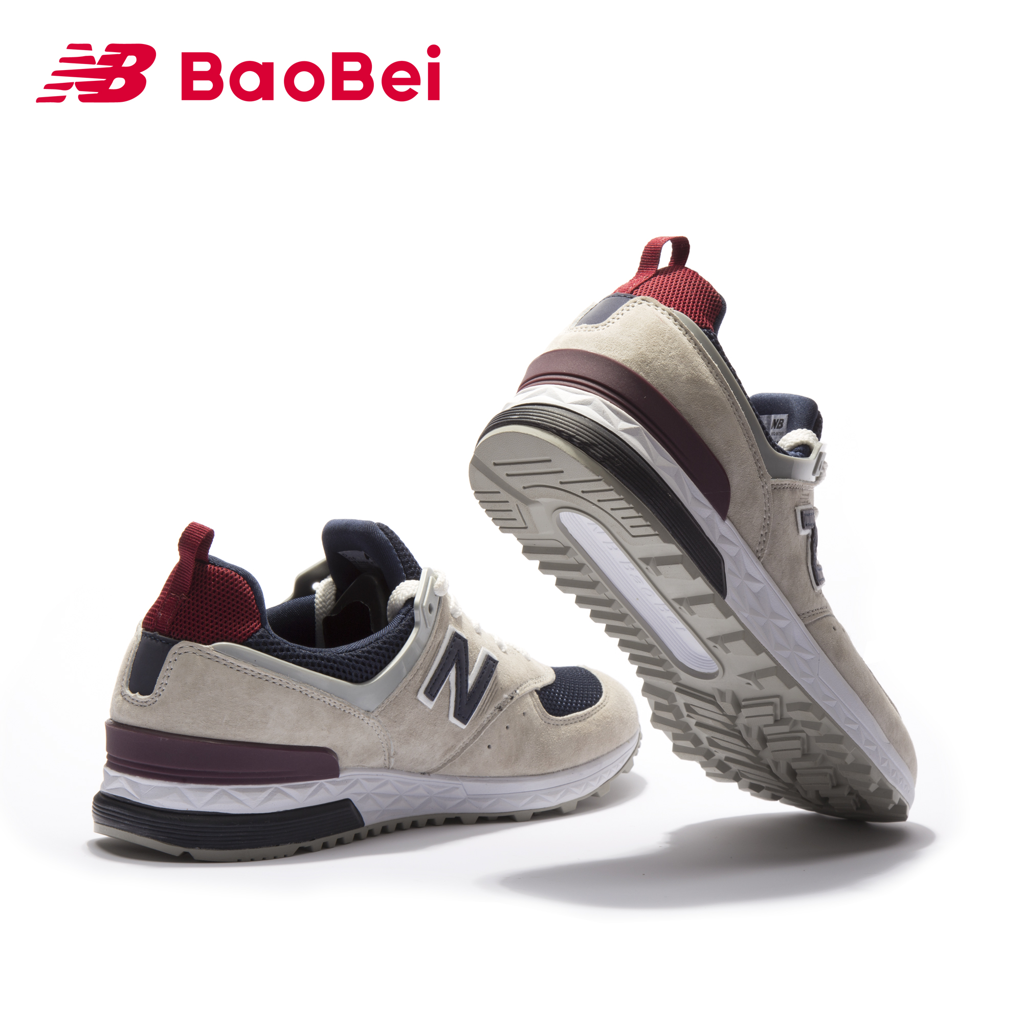 new balance sports shoes men