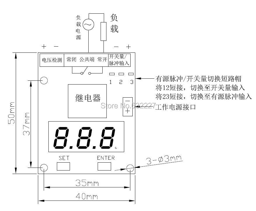 12 V Multifunktions zeitrelais bord timer/zähler/countdown trigger ...