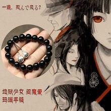 1 шт. аниме Jigoku Shoujo HELL GIRL Enma искусственный Косплей модный браслет коллекционные аксессуары реквизит для косплея