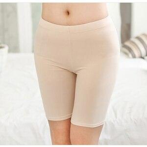 Lanmaocat الساخن بيع النساء طماق الركبة-طول ل Fummer تحت التنانير مصنوعة من مريحة خفيفة الوزن الخيزران الألياف شحن مجاني