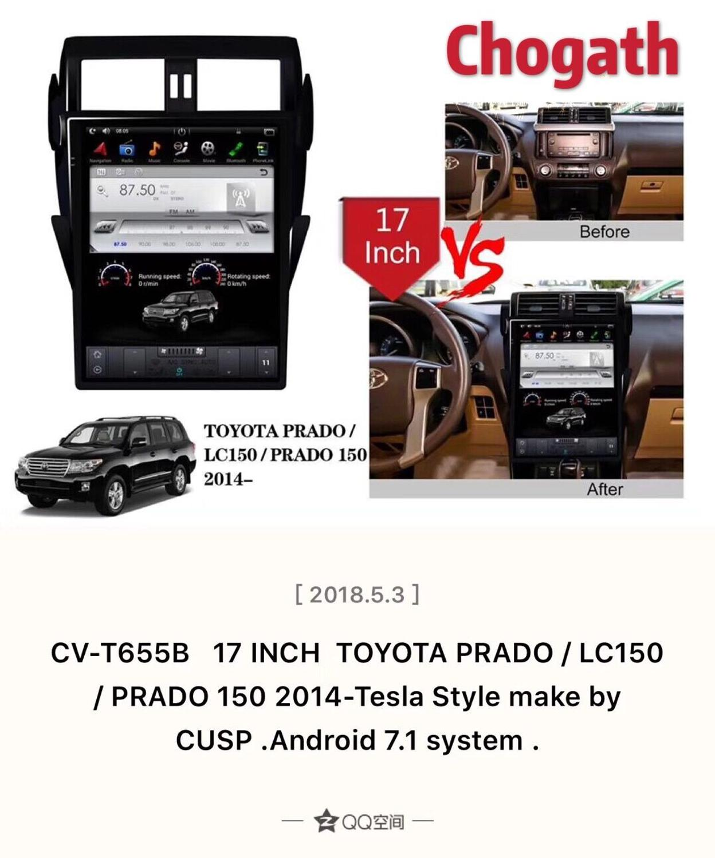 Choix voiture gps navigation 17 pouces Tesla Style Android 7.1 système voiture gps navigation PRADO/LC150/PRADO 150 2014-