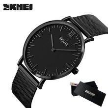SKMEI New Top Luxury Watch Men Brand Men's Watches