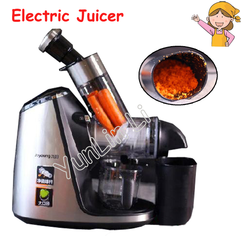 Electric Fruit Juice Machine 220V Household Screw Extrusion Juice Machine Slow Stainless Steel Juicer JYZ-E19 220v 1000w 1pc all stainless steel juice press machine 5500 household electric fruits and vegetables juicer machine