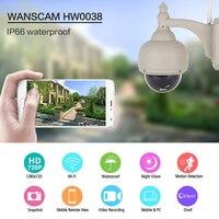 Wanscam HW0038 1 0MP WiFi IP Camera 720P Motion Detection Waterproof