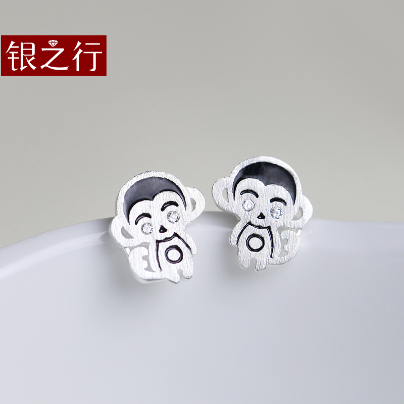 19facdbfd S925 silver stud earring sweet female accessories brief anti-allergic honey