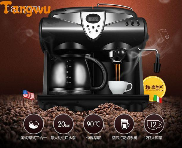Free shipping Italian American coffee machine dual use commercial integrated automatic